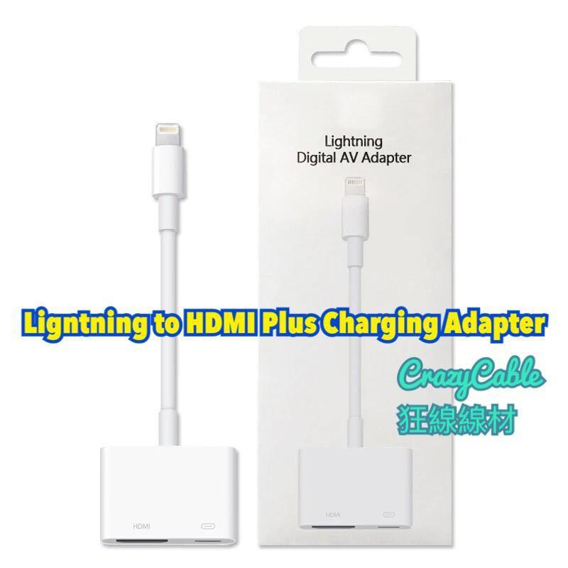 IPhone/IPad to HDMI with Charging Cable