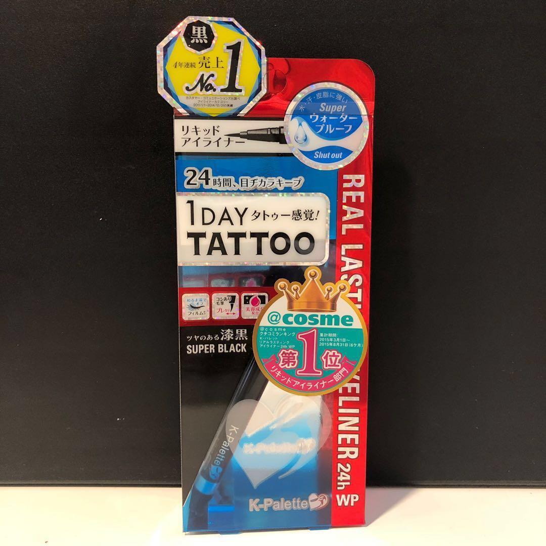 K-Palette 1 Day Tattoo Real Lasting Waterproof Liquid Eyeliner - Super Black
