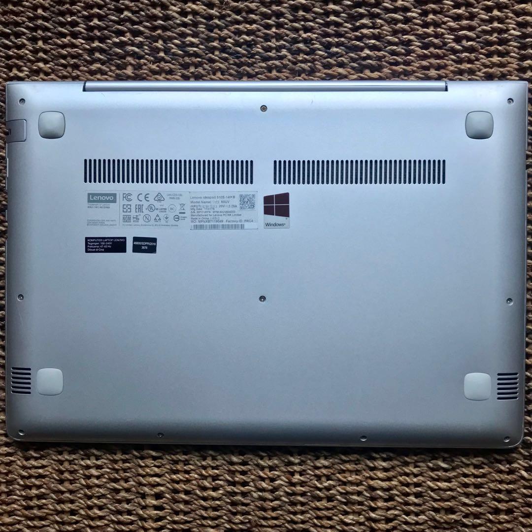 "Lenovo Ideapad 510S 14"" Silver"