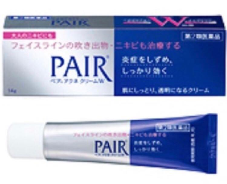 Pair日本痘痘藥💊🇯🇵