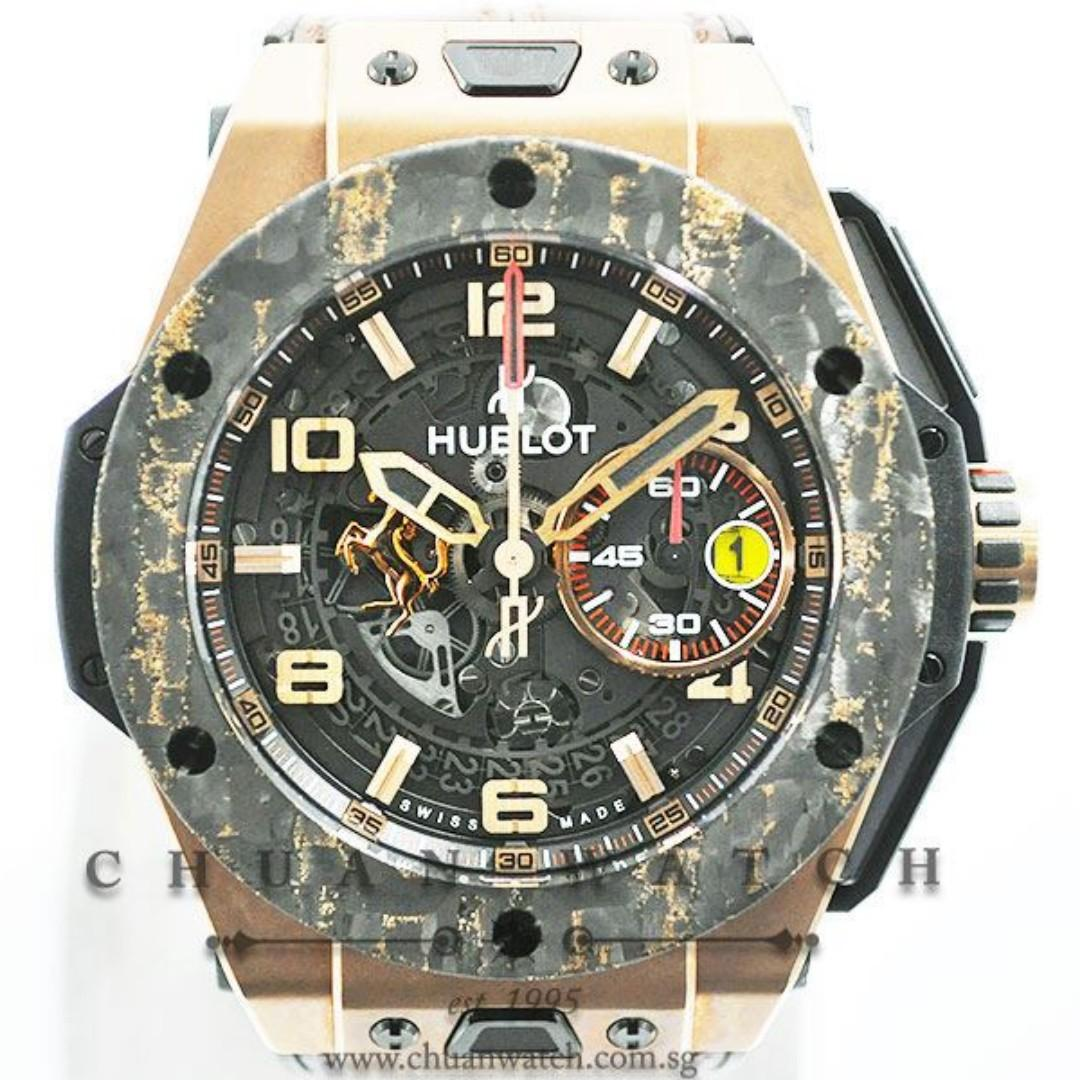 Pre-Owned Hublot Big Bang Unico Ferrari King Gold Carbon 45mm 401.OJ.0123.VR  (Limited Edition of 500 Pieces Only)