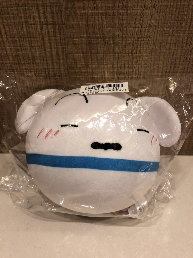 Shiro Crayon Shin-chan Memory Foam Pillow Plushy