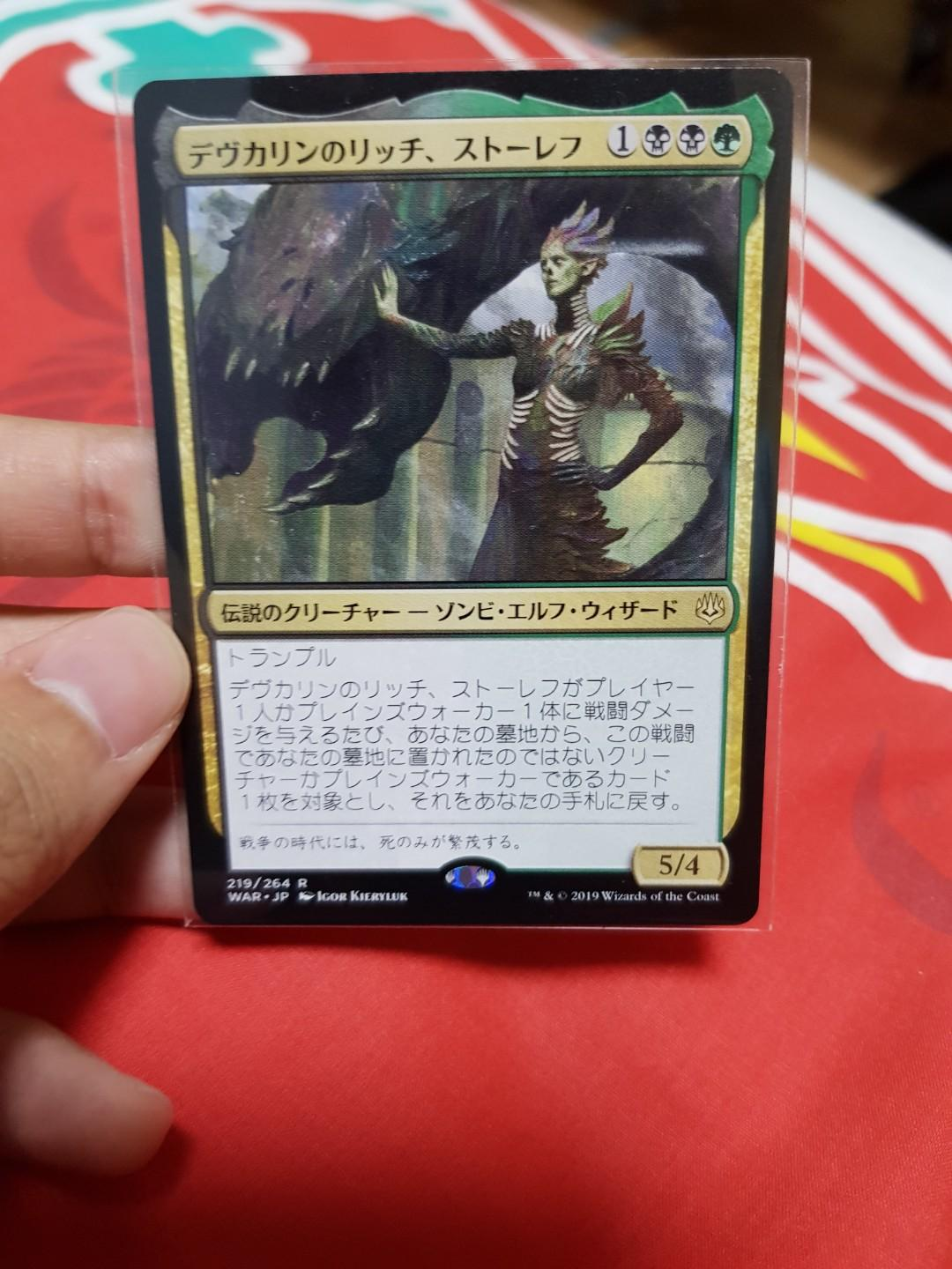 PERSEGUITARE PERSECUTE Magic USG Mint