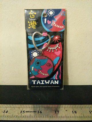 Key Chain I Love TAIWAN