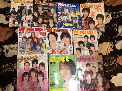 傑尼斯雜誌Wink up 和Duet雜誌(二手)KinKi、嵐、V6、Kat-tun、瀧與翼、關8、山下智久等