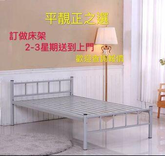 訂造任何尺寸鐵床 tailor make metal bed