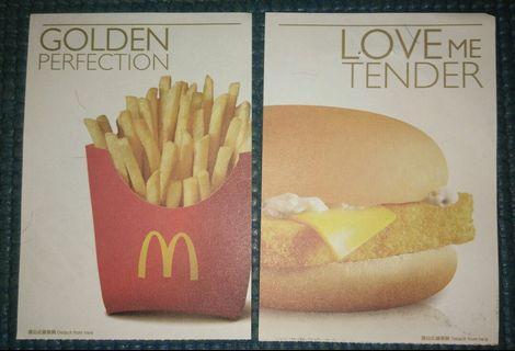 麥當勞禮券票尾(共2張、已過期、不能用、不設散賣)