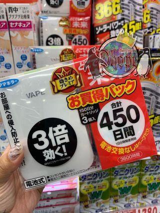 (1機配3芯) 日本VAPE未來 電子驅蚊機 (現貨)