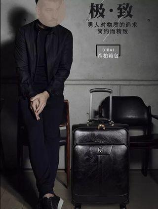 18吋PU皮質皮箱拉桿箱密碼鎖商務登機旅行李箱