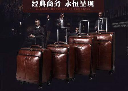 20吋PU皮質皮箱拉桿箱密碼鎖商務登機旅行李箱