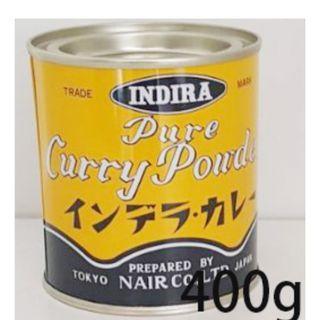 歐納丘 日本大象薑黃咖哩粉(400g)