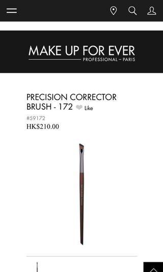 Make up for ever brush 172 包郵