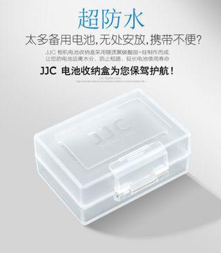 🚚 【Q夫妻】JJC Battery Case 防水 防塵 電池盒 收納盒 相機電池收納盒 (裸裝) #D4