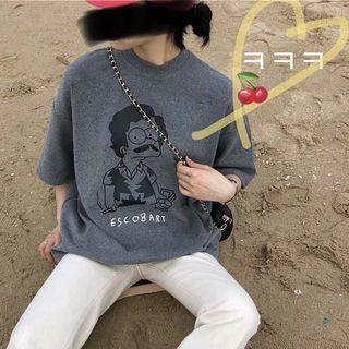 Grey/white t shirt