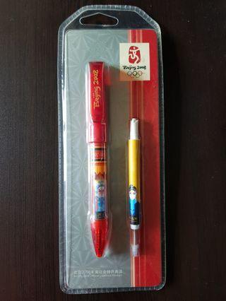 Beijing 2008 Pen Set