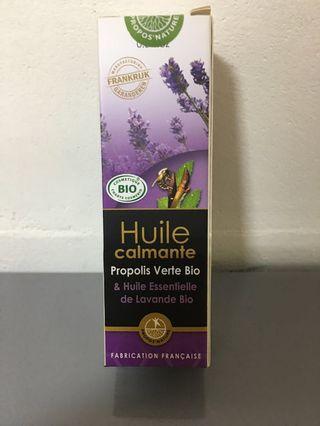 法國 綠蜂膠 靈膚油