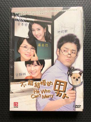 🚚 Korean Drama 不能結婚的男人 He Who Can't Marry DVD