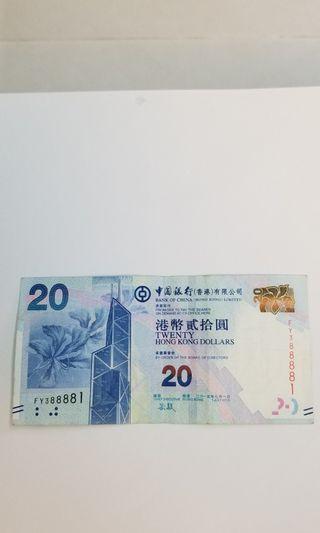 獅子號鈔票