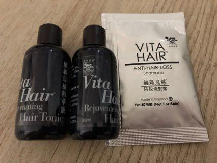 Vita hair 維新烏絲精華液 rejuvenating hair tonic 40ml 送防脫髮洗頭水 anti hair loss  7ml