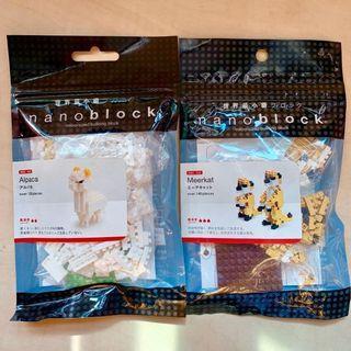 🚚 Nanoblock Meerkat Alpaca micro-sized building block