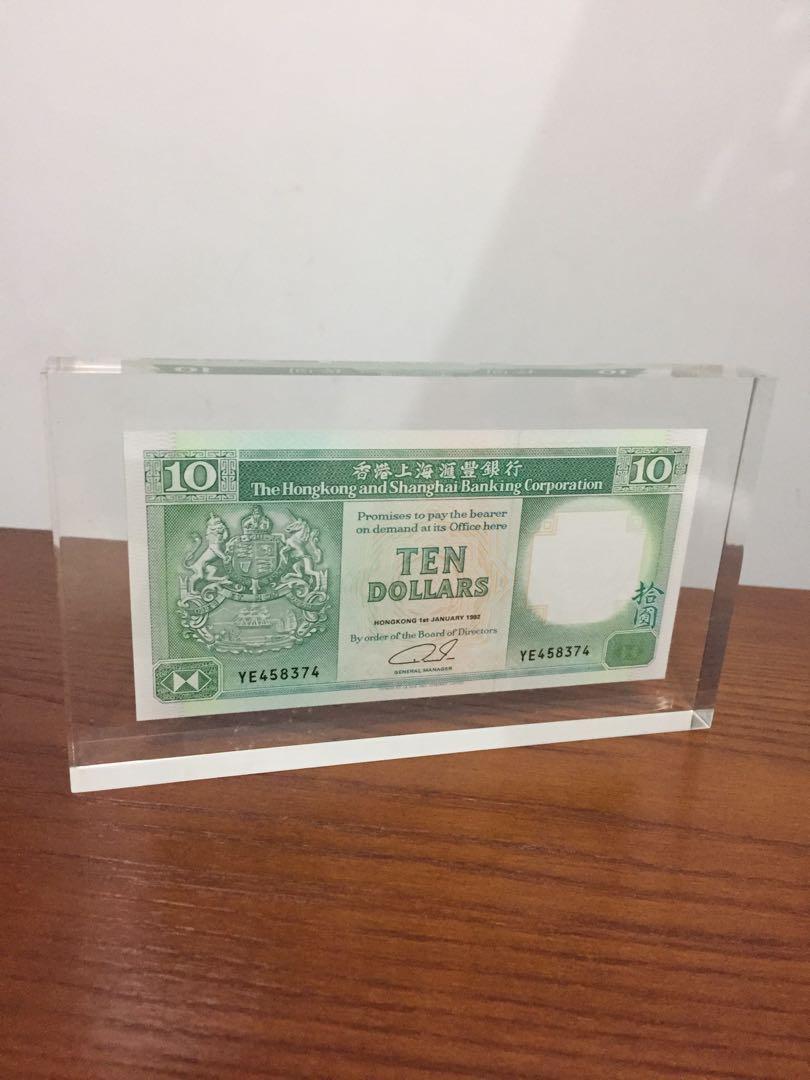 滙豐$10紙鎮