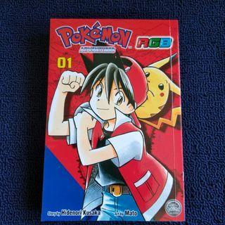🚚 Pokemon RBG Adventure Book 1