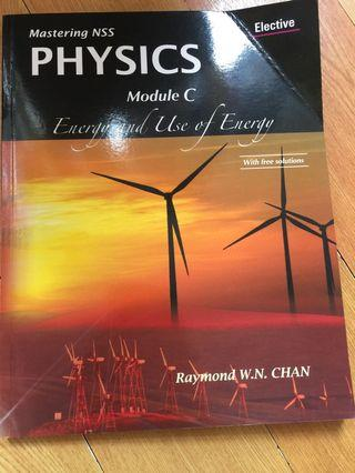 physics黑色書 energy and use of energy
