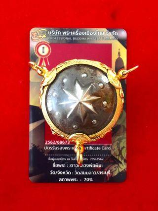"""Lp Pinak Dao """"The General's Star"""", Wat Sanom Lao Original Temple Casing. Embedded with SPECIAL Materials. Certified Authentic"""