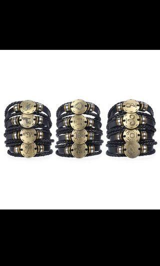 Bracelets - A, B, C, D, E, F, G, H, I, J, K, L Length 19.5cm