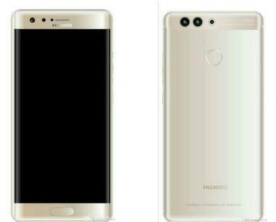 🚚 Huawei P10+ or P30 pro