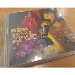 陳慧嫻 活出生命 II 演唱會 (2CD) - 2008年舉行, 熱賣保証的演唱會系列