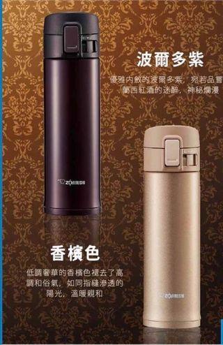 象印 ZOJIRUSHI 0.48L OneTouch不銹鋼真空保温杯 $180。2款色有多隻。面交鐵路互就。