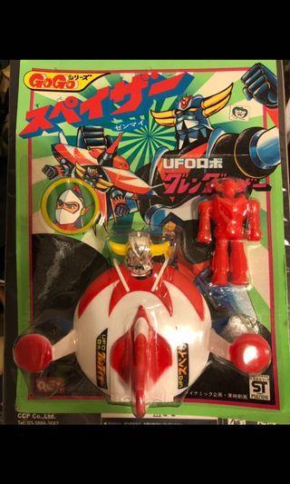 全新懷舊玩具巨靈神UFO (Made in Japan)