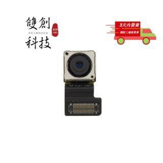 🍎iPhone5S主鏡頭🍎適用於苹果5S iPhone5S 原廠主鏡頭 後置鏡頭 後鏡頭 大頭 錄像組件