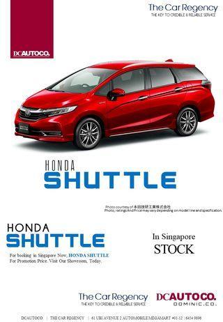 2019 Honda Shuttle 1.5 G Honda Sensing (A)