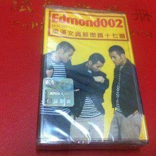 梁漢文(Edmond Leung) - 貪新戀舊十七首 Malaysia Original Pressed Cassette (Factory Sealed)