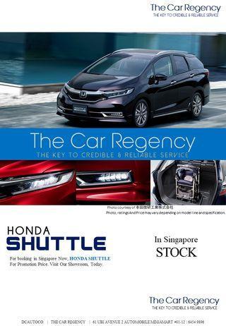 Honda Shuttle 1.5 G Honda Sensing (A)