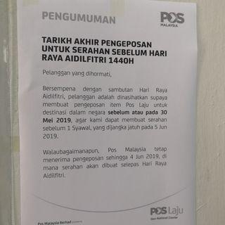 Pos Malaysia Raya Break
