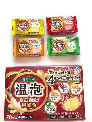 🚚 🔥Sale 19pcs Onpo Japan ginger bath salt tablets