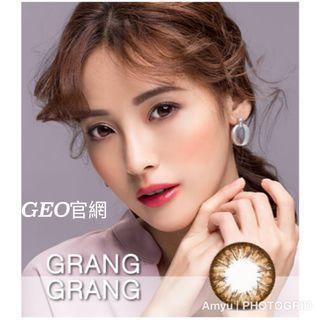 🚚 韓國正版GEO-Big Choco(年拋