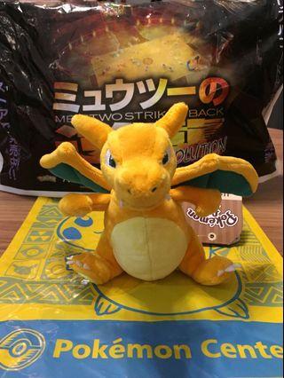 🚚 Pokemon Charizard