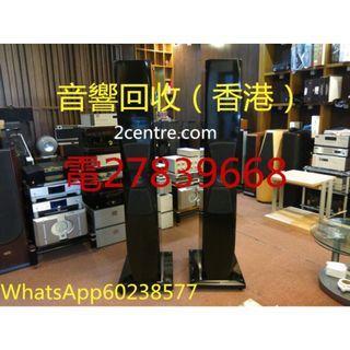 回收音響電:27839668WhatsApp60238577回收二手音響 回收高級發燒音響器材 回收擴音機喇叭 回收前後級膽機 香港上門回收二手音響 回收音響組合
