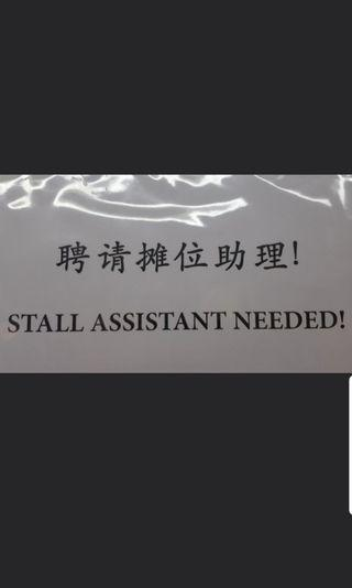 STALL ASSISTANT NEEDED