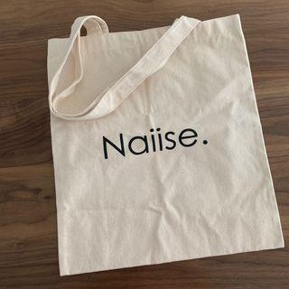 Cream Colour Simple Minimalist Style Tote Shopper Bag @sunwalker