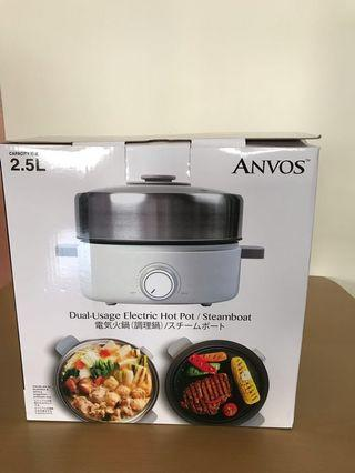 🚚 Brand New Anvos Dual Usage Electric Hotpot/ Steamboat
