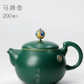 Green Jade Chinese Tea Pot