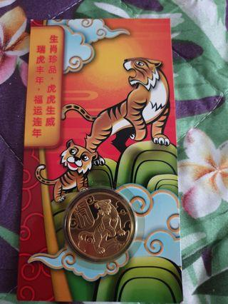 Year of tiger coin