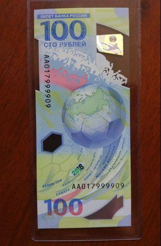 World Cup 2018 Russia 100 rouble Nice number 017999909