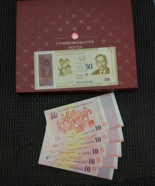 SG 50 Commemorative Notes Set