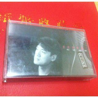 周華健(Wakin Chau) - 有弦相聚 Malaysia Original Press Cassette (VG)